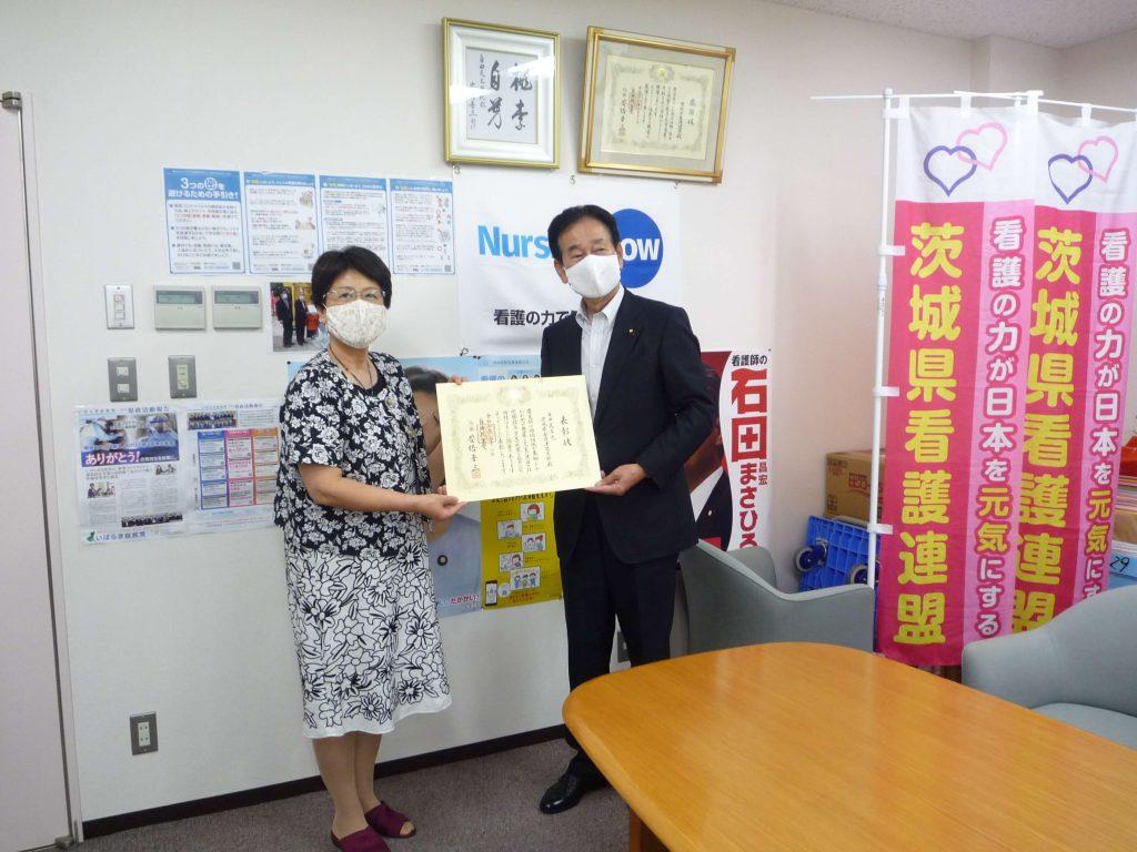 田所よしのり代議士より表彰状と記念品の伝達が行われました①